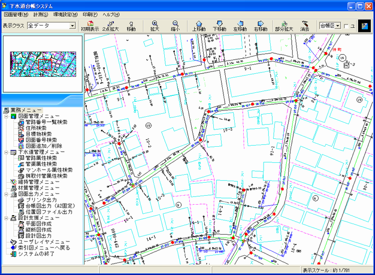 下水道管理システムにて地番図と管路情報を表示